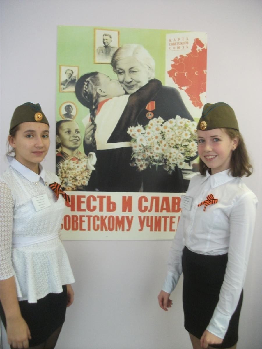 Таня и Настя
