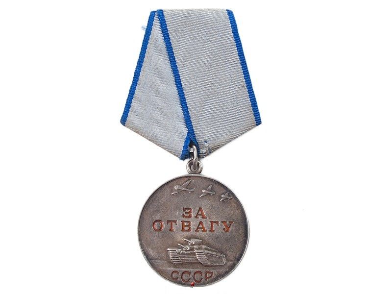 2 медаль